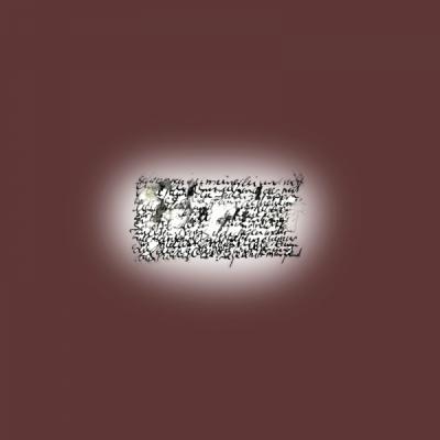 2014-01_scriptogram_schrift_digital_0032
