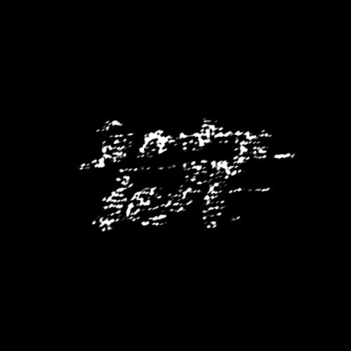 scriptogram_0056_3s