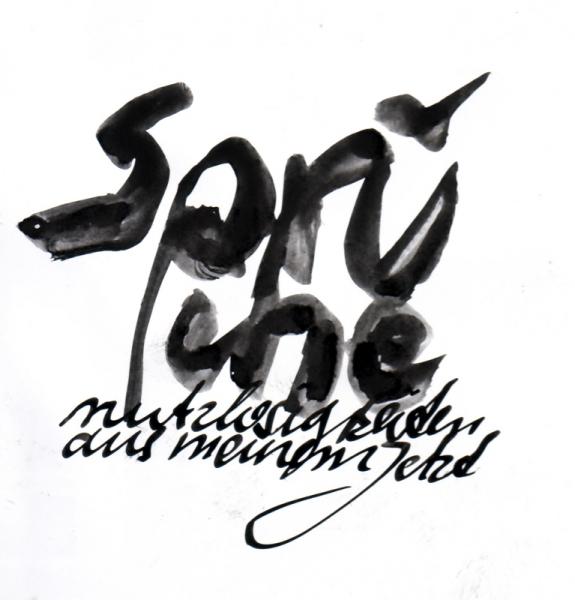 scriptogram_0124